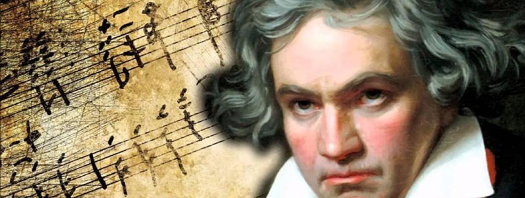 Морал и ценности: Жените в живота на Бетховен - част първа