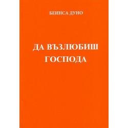 САВААТЪ-АМОНЬ-РА