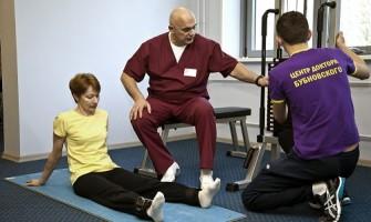 Как да се справим с болките в коленете