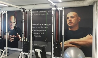 С.Бубновски: Мускулите могат да се възстановяват на всяка възраст и от всяко състояние