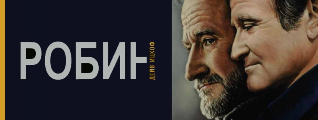Халил Рафати: Има един единствен път – правият и тесният